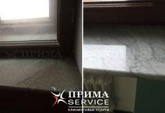 Послестроительная уборка, Прима Service