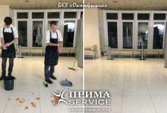 БКЗ Октябрьский, уборка во время мероприятия, Прима Service