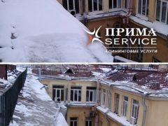Очистка периметра крыши от снега и наледи, Прима Service