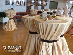 Заказать клининг на праздник, Прима Service