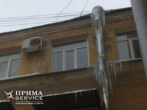 Сосульки на крыше, очистка крыши, Прима Service