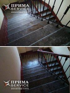Послестроительная уборка лестницы, Прима Service