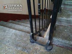 Генеральная уборка лестниц многоквартирного дома, Прима Service