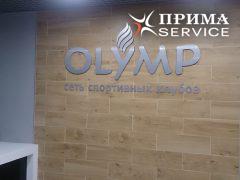 Послестроительная уборка спортивного комплекса Olymp