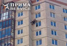 Промышленный альпинизм, Прима Service