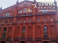 """Концертный зал Мариинского театра, клининг """"Прима Service"""""""