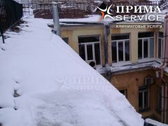 Чистка периметра крыши от снега и наледи, Прима Service