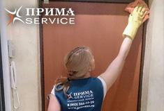 Уборка частной квартиры, Прима Service