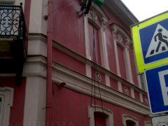 Мытье фасада альпинистами, Прима Service