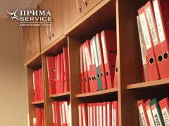 Регулярный клининг офисных помещений, Прима Service
